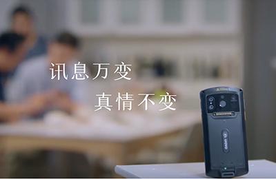 《讯息万变,真情不变》优博讯品牌故事片